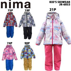 スキーウェア キッズ セール 90 100 110 ニーマ nima ジュニア 子供スノーウエア上下 JR-6053 あすつく対応_北海道