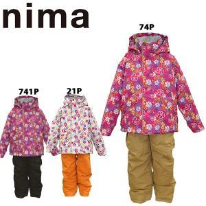 スキーウェア キッズ セール 90 100 110 ニーマ nima ジュニア 子供スノーウエア上下 JR-6056 あすつく対応_北海道