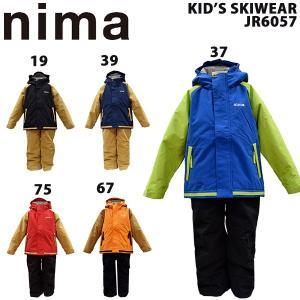 スキーウェア キッズ ジュニア nima/ニーマ 上下セット/JR-6057/あすつく対応_北海道/|yf-ing