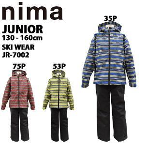 スキーウェア キッズ ジュニア nima/ニーマ 上下セット/スノーボードウエア上下JR-7002/あすつく対応_北海道/男の子/ボーイズ/上下セットスキー用品|yf-ing