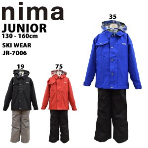 スキーウェア nima/ニーマ 上下セット/スノーボードウエア JR-7006/あすつく対応_北海道/ボーイズ/ガールズ/男女兼用/上下セットスキー用品|yf-ing