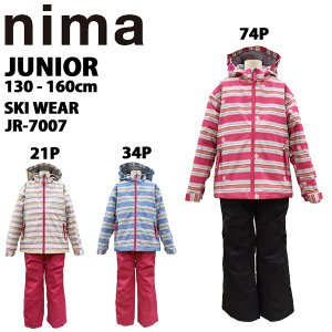スキーウェア キッズ ジュニア nima/ニーマ/スノーボードウエアJR-7007/あすつく対応_北海道/女の子/ガールズ/上下セットスキー用品|yf-ing