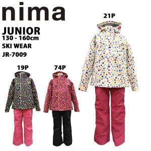 スキーウェア キッズ ジュニア nima/ニーマ/スノーボードウエア JR-7009/あすつく対応_北海道/女の子/ガールズ/上下セットスキー用品|yf-ing