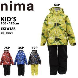 スキーウェア キッズ ジュニア nima/ニーマ/スノーボードウエア JR-7051/あすつく対応_北海道/男の子/ボーイズ/トドラー/上下セットスキー用品|yf-ing