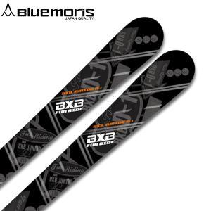 ブルーモリス bluemoris ジュニア スキー板 ビンディング セット JX-D1+SX 4.5 AC|yf-ing