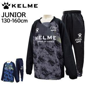 ケルメ ケレメ kelme ジュニア ウインドブレーカー トレーニングウエア ピステ 上下 春夏 セットアップ サッカー ボーイズ 子供 K19S125J レターパックも対応|yf-ing