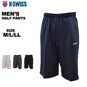 ケースイス KSWISS メンズ ジャージハーフパンツ テニスパンツ  トレーニングパンツ 吸汗速乾 消臭抗菌 シンプル定番 K2128 レターパックも対応 yf-ing