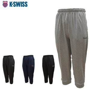 ケースイス KSWISS メンズ ジャージパンツ 七分丈パンツ トレーニングパンツ カプリパンツ 吸汗速乾 消臭抗菌 ワンポイント K2129 レターパックも対応|yf-ing