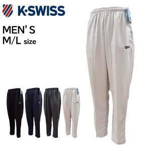ケースイス K-SWISS メンズ トレーニングパンツ テニスパンツ ロングパンツ 吸汗速乾 消臭 快適 シンプル 凸凹ワッフル地 K2828T レターパックも対応|yf-ing
