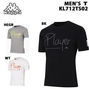 【メール便送料200円】カッパ kappa メンズ半袖Tシャツ KL712TS02|yf-ing