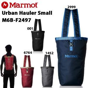 マーモット marmot 2WAYバッグ トートバッグ バックパック リュック Urban Hauler Small M6B-F2497 あすつく対応_北海道|yf-ing