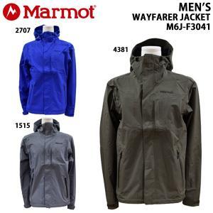 SALE/セール【送料無料】marmot/マーモットメンズ/ジャケット/Wayfarer JacketM6J-F3041/あすつく対応_北海道/|yf-ing