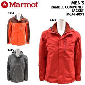 SALE/セール【送料無料】marmot/マーモットメンズ/ジャケット/Ramble Component JacketM6J-F4091/あすつく対応_北海道/|yf-ing