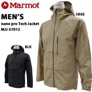 【送料無料】マーモット marmot メンズレインジャケット/nano pro Tech Jacket MJJ-S7012 あすつく対応_北海道|yf-ing