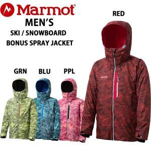 marmot/マーモットメンズスノボジャケットBonus Spray Jacket/ボーナススプレージャケットMJW-F5008/あすつく対応_北海道/男性用/スノーウエア/スノボウエア|yf-ing