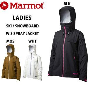 marmot/マーモットレディーススノボジャケット/Spray Jacket/スプレイジャケットMJW-F5507W/あすつく対応_北海道/女性用/スノーウエア/スノーボードウエア|yf-ing