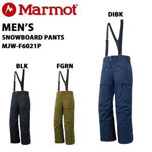 marmot/マーモットメンズ/スノーパンツ/Jackson PantMJW-F6021P/あすつく対応_北海道/|yf-ing
