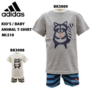 【メール便送料200円】アディダス adidas キッズ アニマルTシャツ ショートパンツ 上下セット MLS10|yf-ing