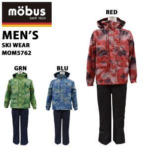 モーブス mobus メンズスキーウェア上下セット MOM5762 あすつく対応_北海道 yf-ing