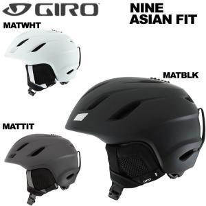 【送料無料】giro/ジロメンズスノーヘルメット/レディースヘルメット/NINE AF/あすつく対応_北海道/|yf-ing
