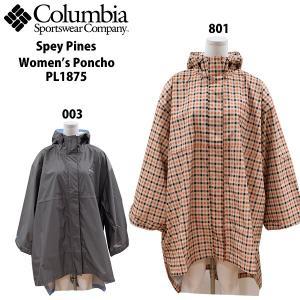 columbia/コロンビアレディース/Spey Pines Woman's PonchoPL1875/あすつく対応_北海道|yf-ing