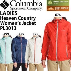 columbia/コロンビアレディースジャケットHeaven Country Women's Jacket/PL3013【あすつく対応_北海道】|yf-ing