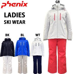 スキーウェア レディース phenix/フェニックス 上下セットPS6822P60/あすつく対応_北海道/ yf-ing