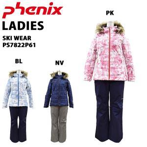 スキーウェア レディース【送料無料】phenix/フェニックス 上下セットPS7822P61/あすつく対応_北海道/ yf-ing
