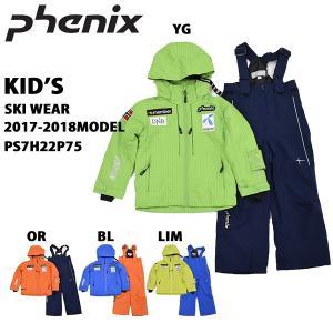 スキーウェア キッズ ジュニア【送料無料】phenix/フェニックス 上下セット Norway Team Kid's Two-piece PS7G22P70/あすつく対応_北海道|yf-ing
