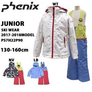 【送料無料】フェニックス phenix スキーウェア上下 ジュニア Snow Crystal Girl's Two-piece PS7H22P90 あすつく対応_北海道 雪遊び 女の子 ガールズ|yf-ing
