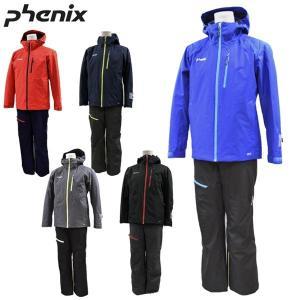 フェニックス phenix メンズ Bi-Color Snow Marble Two Piece PS8722P30 あすつく対応_北海道|yf-ing