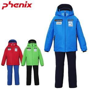 フェニックス phenix スキーウェア キッズ 上下セット PS8G22P70  あすつく対応_北海道 雪遊び 110 120スキー用品|yf-ing