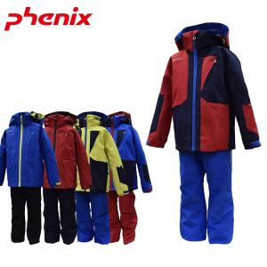 フェニックス phenix スキーウェア キッズ 上下セット PS8G22P73 あすつく対応_北海道 雪遊びスキー用品|yf-ing