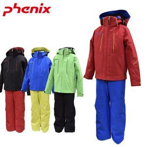 フェニックス phenix スキーウェア ジュニア 上下セット PS8G22P83 あすつく対応_北海道 雪遊び 130 140 150 160|yf-ing