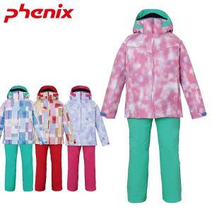 フェニックス phenix スキーウェア キッズ 上下セット PS8H22P75 あすつく対応_北海道 雪遊び 110 120スキー用品|yf-ing