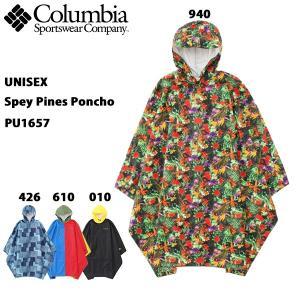 送料無料 コロンビア columbia レインポンチョ アウトドア PU1657|yf-ing