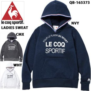 ルコックスポルティフ le coq sportif レディーススウェットパーカー QB-165373 あすつく対応_北海道|yf-ing