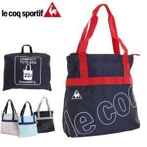 ルコック le coq コンパクトトートバッグ QMALJA06 レターパックも対応|yf-ing