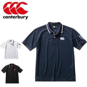 カンタベリー canterbury メンズ ポロシャツ 半袖ポロシャツ 吸汗速乾 ドライ 快適 フレックスクールコントロール RA30081 メール便も対応|yf-ing