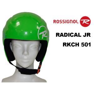 rossignol/ロシニョールジュニアスポーツヘルメットRKCH501【あすつく対応_北海道】|yf-ing