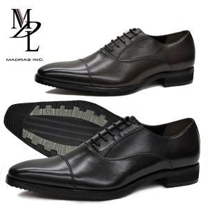 マドラス エムディエル ビジネスシューズ メンズ 紳士 紳士靴 ビジネス フォーマル 本革 革靴 防滑 madras MDL エムディエル SPDS4047  BOS|yf-ing