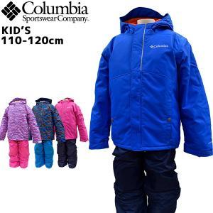 コロンビア columbia スキーウェア キッズ バガセット Buga Set SY1091 あすつく対応_北海道 雪遊びスキー用品 yf-ing