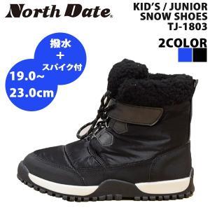 north date/ノースデイトキッズスノーシューズ/ジュニアスノーシューズTJ-1803/あすつく対応_北海道/|yf-ing