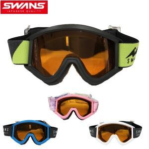 スワンズ swans スキーゴーグル ジュニア キッズ TK-145H あすつく対応_北海道|yf-ing