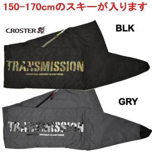 croster/クロスタースキーケース TM-623【あすつく対応_北海道】大人用/メンズ/レディース|yf-ing