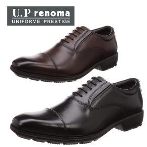 U.P renoma/ユーピー レノマ madras/マドラス 紳士 本革 ビジネスシューズ 3E 幅広 U7530  BOS|yf-ing
