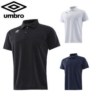 アンブロ umbro メンズ サッカー ワンポイントポロシャツ UMULJA71 メール便も対応|yf-ing