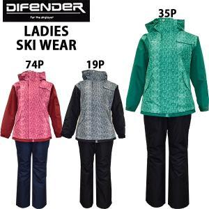 爆安セール価格!72%OFF ディフェンダー difender スキーウェア レディース 上下セット WS-3623 あすつく対応_北海道|yf-ing