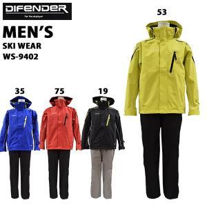 difender/ディフェンダーメンズスキーウエア上下WS-9402/あすつく対応_北海道/スキー用品|yf-ing