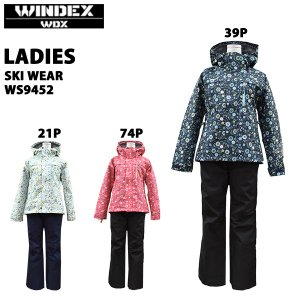 【送料無料】windex/ウインデックスレディーススキーウエア/スノーウェア/上下セットWS-9452/あすつく対応_北海道/スキー用品|yf-ing